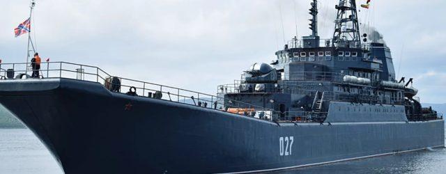 Военный корабль Кондопога