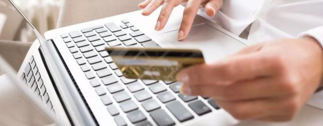 Кредиты банки онлайн